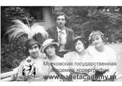 Мосолова Вера Ильинична